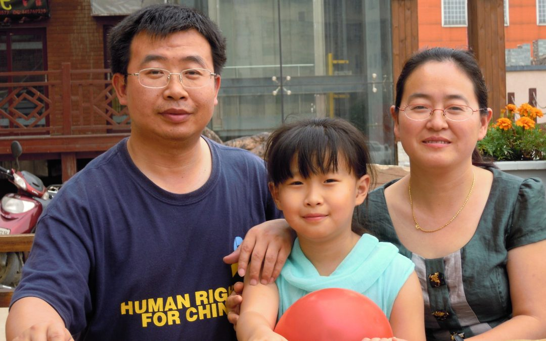 Free but lonely: Wives of Chinese rights lawyers in exile